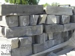Ebel Quarry Natural Bed Building Stone
