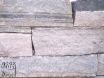 Muskoka Granite Natural Bed Building Stone